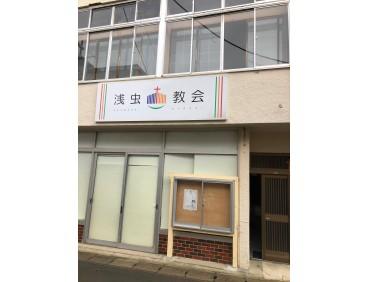일본 아사무시교회 주일 예배 (양택호 선교사)