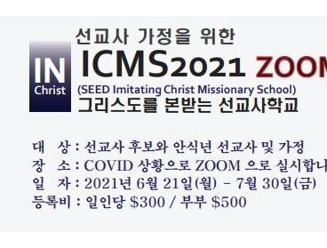 ICMS 2021 ZOOM